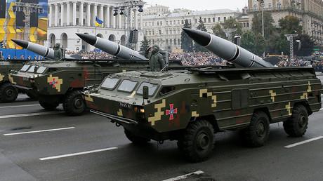 OTR-21 Totchka-U
