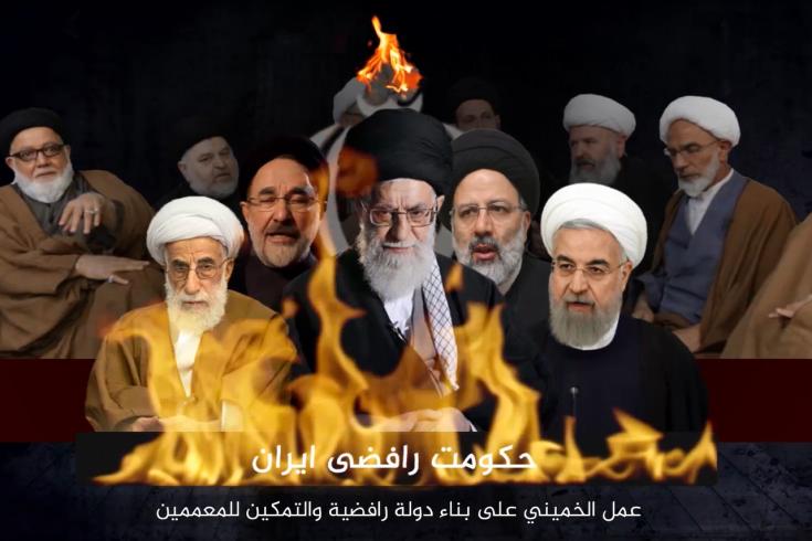Daesh menace l'Iran dans une vidéo
