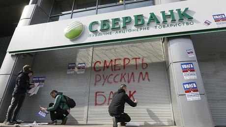 Des nationalistes ukrainiens attaquent une agence de la banque russe Sberbank à Kiev, photo ©Valentyn Ogirenko / Reuters