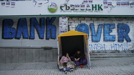 Une filiale de la banque russe Sberbank à Kiev