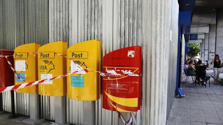Après l'explosion au bureau du FMI, huit nouveaux paquets suspects découverts à la poste d'Athènes