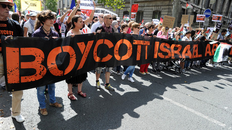 Manifestation du mouvement BDS à Paris (2014)