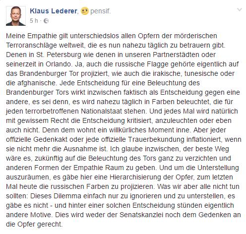 Un adjoint au maire de Berlin veut renoncer aux illuminations-hommages de la porte de Brandebourg