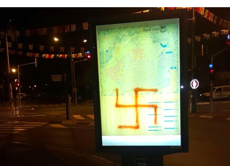 Des croix gammées font irruption dans les rues israéliennes