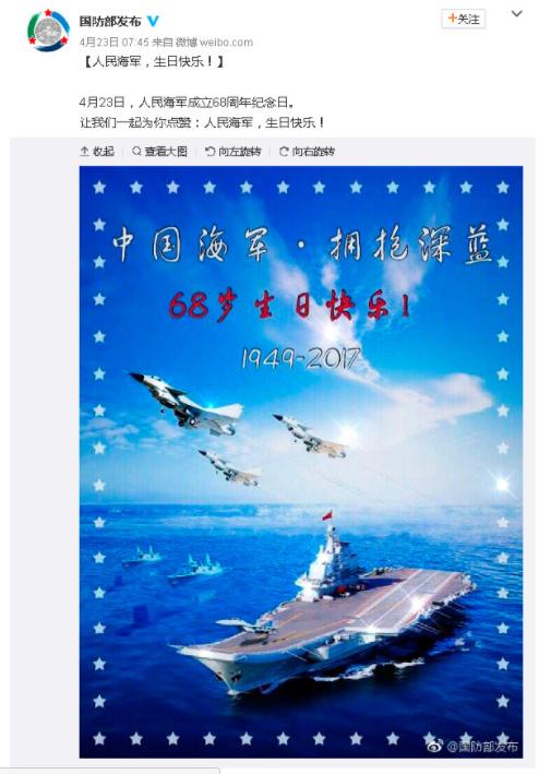 Après son «epic fail» photoshop, l'armée chinoise obligée de présenter des excuses publiques