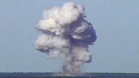 L'explosion de la MOAB - «mère de toutes les bombes» - lors d'un essai