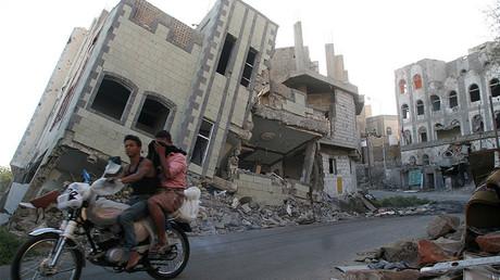 Le Yémen, mars 2017