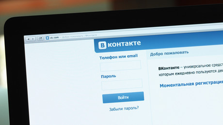 L'Ukraine bloque des sites internet populaires russes