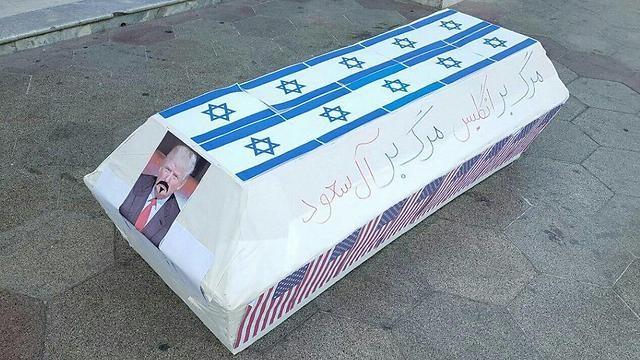 «Mort aux Saoud !», «Mort à Daesh !», «Mort à Israël !»: les Iraniens manifestent pour la Palestine