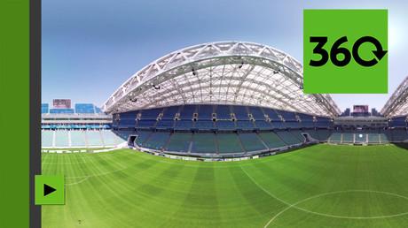 Coupe des Confédérations 2017 : «Stade Ficht»
