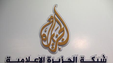 Logo de la chaîne qatarie Al-Jazeera