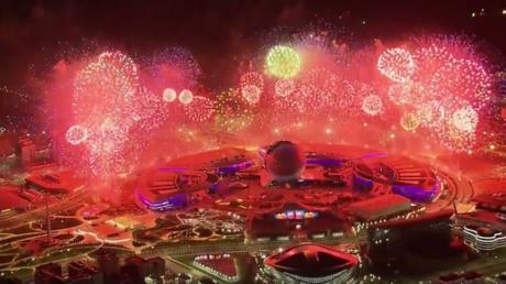 Cérémonie d'ouverture de l'exposition «Energie de l'avenir» à Astana (VIDEO)