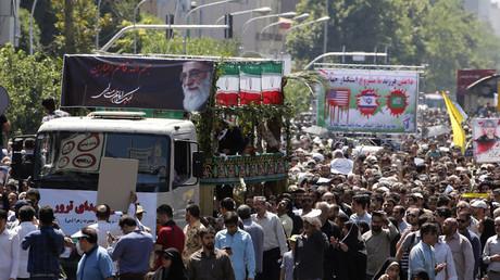 Funérailles des victimes de l'attentat du 7 juin à Téhéran