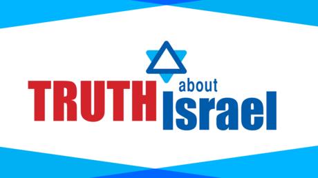 Pour lutter contre la «désinformation» sur internet, Israël lance le «Dôme de fer de la vérité»