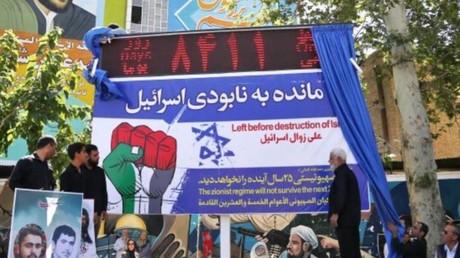 Tic-tac... Des manifestants iraniens dévoilent le compte à rebours de la destruction d'Israël