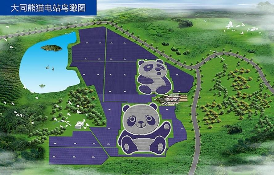 En Chine, une centrale solaire en forme de panda géant pour sensibiliser les citoyens (VIDEO)
