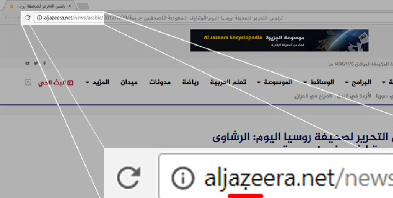 Une fausse page web d'Al Jazeera fait croire que l'Arabie saoudite soudoie des médias russes