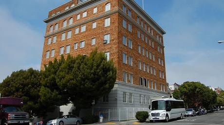 Le Consulat général de la Russie à San Francisco.