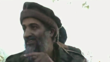 Oussama ben Laden en 2007