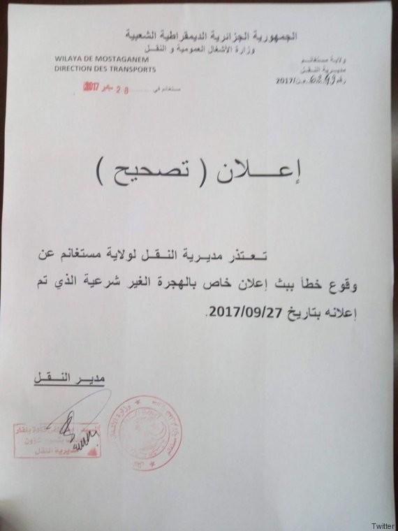 L'Algérie raciste ? Une directive anti-migrants, finalement retirée, fait polémique dans le pays