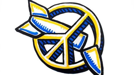 Le logo de l'ICAN