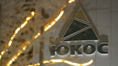 Le logo de la société Ioukos