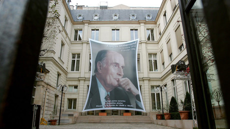 Le siège du Parti socialiste, rue de Solférino, en 2006, photo ©JEAN-PIERRE MULLER / AFP