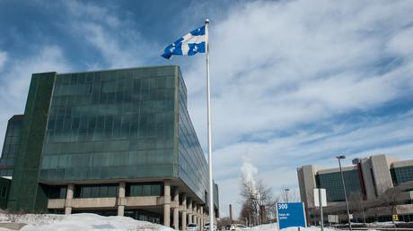 Le tribunal de la ville de Québec
