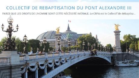 Capture d'écran du site Collectif pour la rebaptisation du Pont Alexandre III