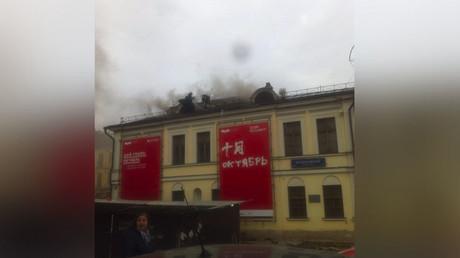 Russie : incendie dans le musée des beaux-arts Pouchkine à Moscou (IMAGES)