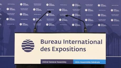 Expo universelle de 2025 : Ekaterinbourg et Paris rejoignent officiellement la compétition (VIDEOS)