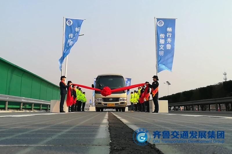 Energies renouvelables : la Chine teste sa première«autoroute solaire» (IMAGES)