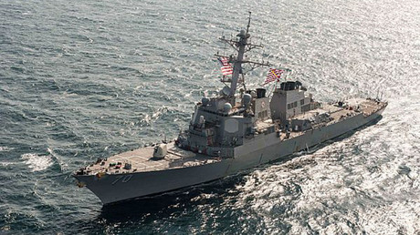 Le destroyer USS Stethem, illustration