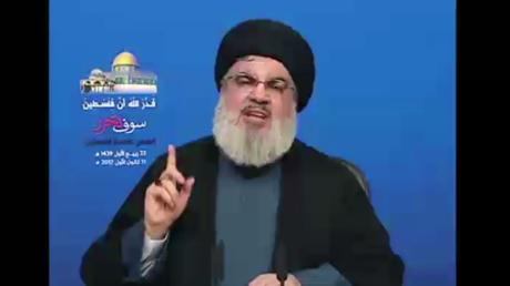 Marche du Hezbollah sous le slogan «Mort à Israël !» à Beyrouth