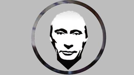 Après le Bitcoin, la nouvelle cryptomonnaie «PutinCoin» surperforme de 126%... à 0,04 dollars