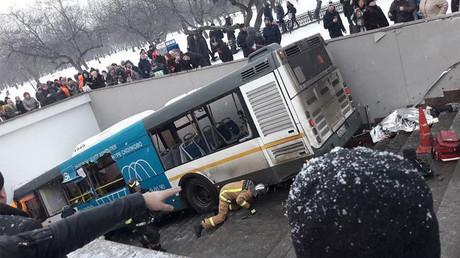 Un bus a percuté l'une des entrées du métro de Moscou le 25 décembre