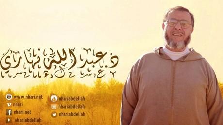 La page Facebook d'Abdellah Nahari