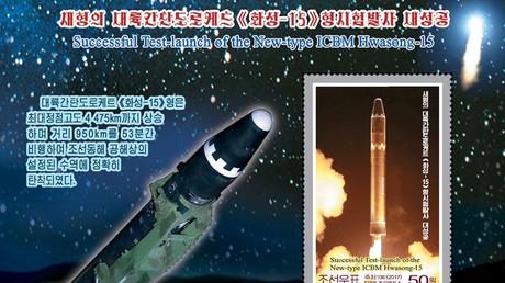 Surprise du Nouvel An : Pyongyang dévoile des timbres commémorant le dernier tir de missile (IMAGES)