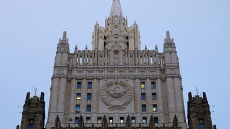 Le ministère russe des Affaires étrangères (illustration)
