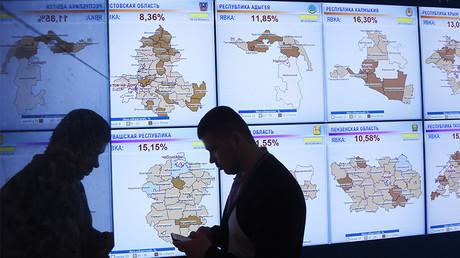 La Commission électorale russe visée par une cyberattaque