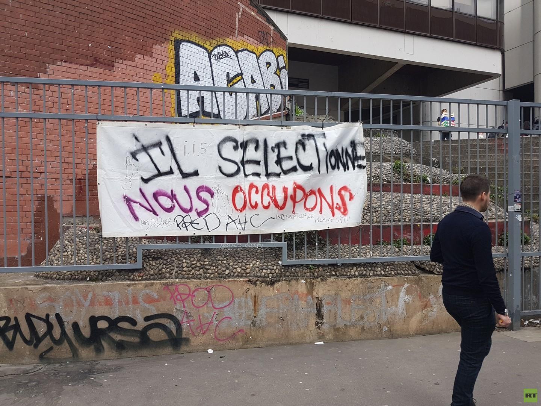 Menacés d'expulsion, les occupants de Tolbiac veulent «résister jusqu'au bout» (REPORTAGE)