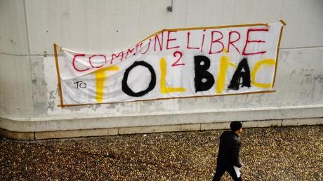 Une banderole à l'université de Paris I Sorbonne, occupées par des étudiants (Image d'illustration)