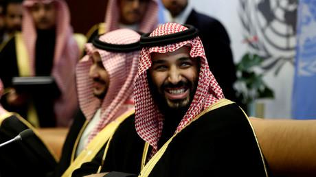 Le Prince Mohammed ben Salmane à une réunion au siège de l'ONU à New-York le 27 mars, illustration