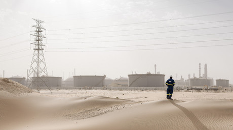 Vue de la raffinerie SATORP à Jubail, en Arabie saoudite, exploitée conjointement par Total et Saudi Aramco (illustration).