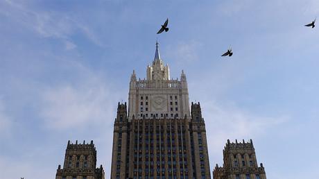 Illustration : le ministère russe des Affaires étrangères