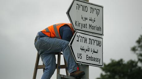 Des panneaux indiquant la future ambassade américaine sont installés à Jérusalem