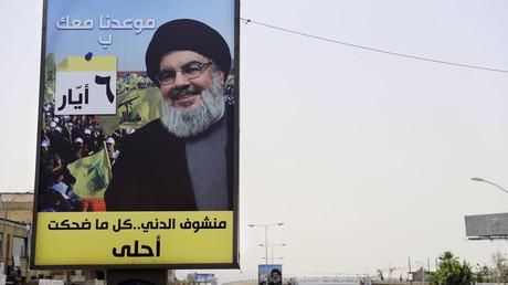Un portrait du chef du mouvement libanais Hezbollah, Hassan Nasrallah, dans la banlieue sud de Beyrouth
