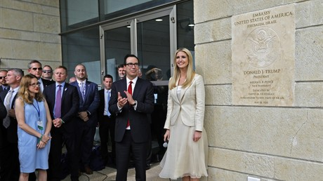 Ivanka Trump, la fille du président Donald Trump, rayonnante à l'inauguration de l'ambassade des Etats-Unis à Jérusalem le 14 mai, alors que les affrontements faisaient rage à Gaza.