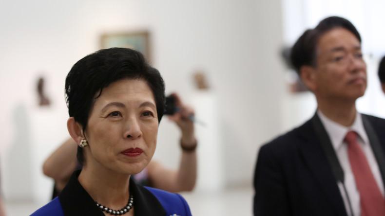 Un membre de la famille impériale japonaise en visite en Russie : une première depuis un siècle