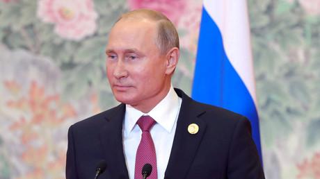 Vladimir Poutine est en Chine le 10 juin 2018 à l'occasion du sommet de l'Organisation de coopération de Shanghai